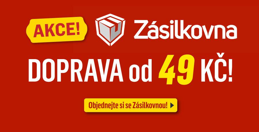 zasilkovna-za-69_2020-02_900x460_univers